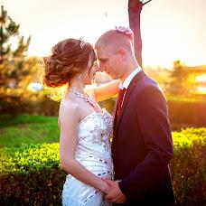 Wedding photographer Aleksandra Topekha (AlexandraStudio). Photo of 01.05.2018