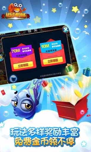 Free fishing fish online for android for Play go fish online
