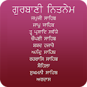 Free Gurbani App - Nitnem, & Sukhmani Sahib icon