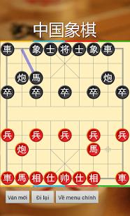Chinese Chess - China Chess screenshot