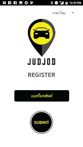 Judjod 3.0.9 screenshots 2