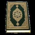 Quran Offline:Maher Al Muaiqly icon