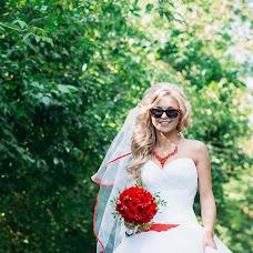 Wedding photographer Nadezhda Kladkova (kladkovan). Photo of 17.08.2016