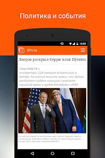 Бизнес новости России - náhled