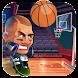 Head Basketball Game