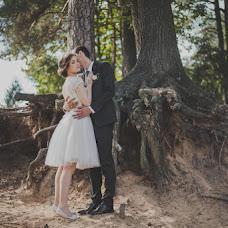 Wedding photographer Katerina Dmitrieva (Katerinatrin). Photo of 27.09.2014
