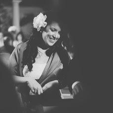 Wedding photographer Alejandro de Moya (alejandrodemoya). Photo of 07.04.2015