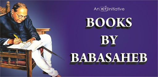 Books By Babasaheb - Apps on Google Play