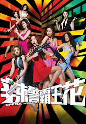 Special Female Force