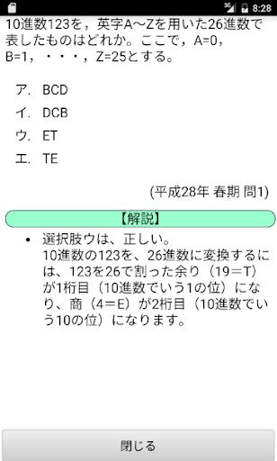 u30d7u30edu30b8u30a7u30afu30c8u30deu30cdu30fcu30b8u30e3u8a66u9a13u3000u5348u524du904eu53bbu554fu984cu96c6 2.2016.5 Windows u7528 4