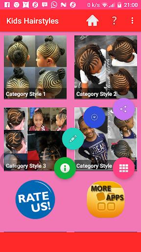 KIDS HAIRSTYLES 2019 1.1 screenshots 1