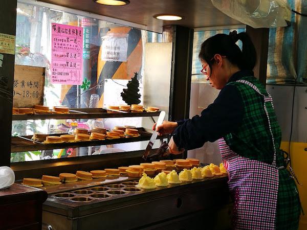 開心紅豆餅專賣店