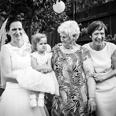 Svatební fotograf Vojta Hurych (vojta). Fotografie z 01.12.2016