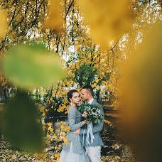 Wedding photographer Veronika Anosova (Anosova). Photo of 16.10.2016
