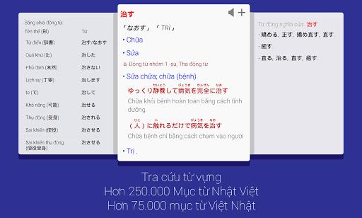 Tu1eeb u0111iu1ec3n Nhu1eadt Viu1ec7t - Viu1ec7t Nhu1eadt Mazii 3.5.9 screenshots 2