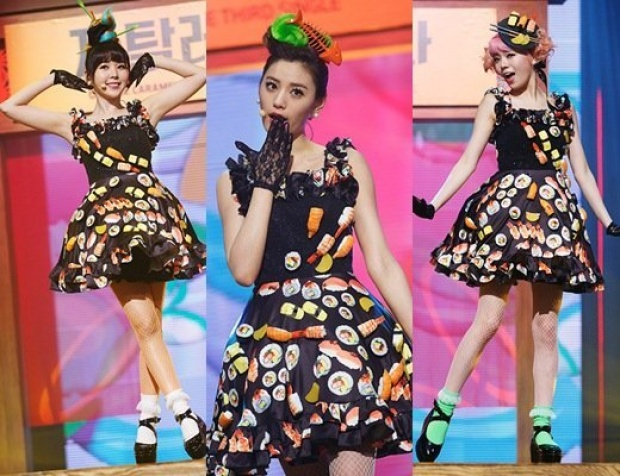 orange caramel catalinna