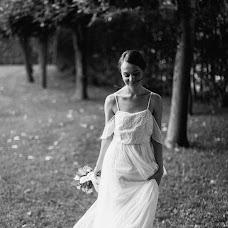 Wedding photographer Artem Bruk (bruk). Photo of 28.09.2018