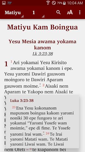 Chuave - Bible  screenshots 2