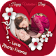 Download Love Photo Frame For PC Windows and Mac 1.0