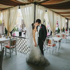 Wedding photographer Vyacheslav Levin (SlavaOkey). Photo of 15.04.2015