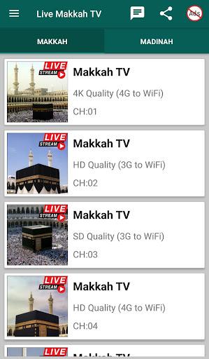 Watch Live Makkah & Madinah 24 Hours ud83dudd4b HD Quality  screenshots 2