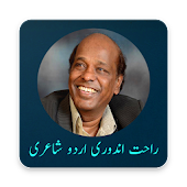 Rahat Indori Poetry