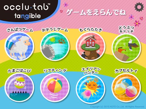 Occlu-Tab 1.0 Windows u7528 3