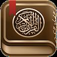 القرآن الكريم مع تفسير ومعاني كلمات apk