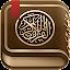 القرآن الكريم مع تفسير ومعاني كلمات