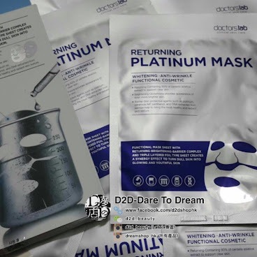 💫Doctorslab Returning Platinum Mask ✨✨鉑金再生修復面膜✨✨