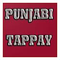 Punjabi Tappay Mahiya Dhoray & Boliyan icon