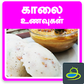 Breakfast Recipes in Tamil