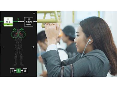 山手線の車内をトレーニング空間に変えるアプリをJR東日本が開発!