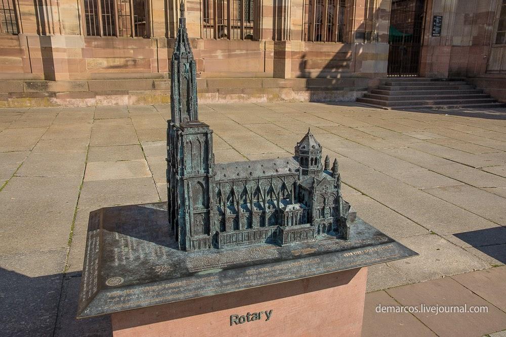 Cathédrale_Notre_Dame_de_Strasbourg