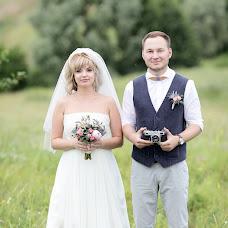 Wedding photographer Ilya Shalafaev (shalafaev). Photo of 21.04.2017