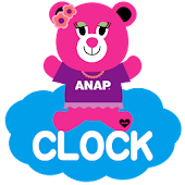 ANAP KIDS-LIP & NAP Clock