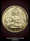 เหรียญอภิโชคพระโพธิสัตว์กวนอิม หลังพระพิฆเนศ (เนื้อเงิน)พ่นทราย