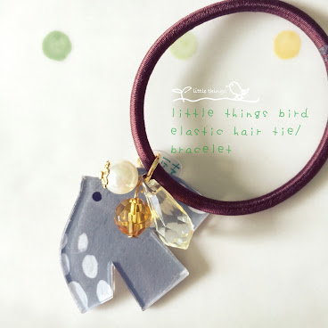 little things bird elastic hair tie/bracelet