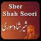 Sher Shah Soori History Urdu for PC-Windows 7,8,10 and Mac
