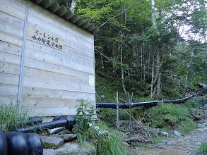 水力発電受水槽