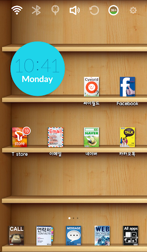 Bookshelf Launcher Theme