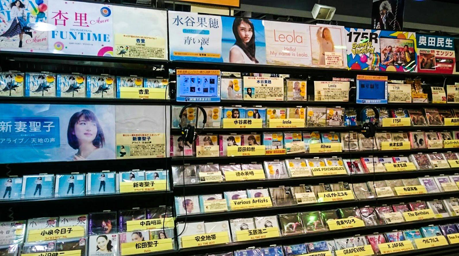 日本 CD店 整理簡介ー全新CD篇(2020更新)