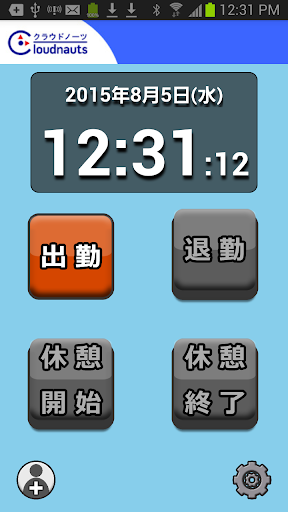 Cloudnauts 4.0 Windows u7528 4