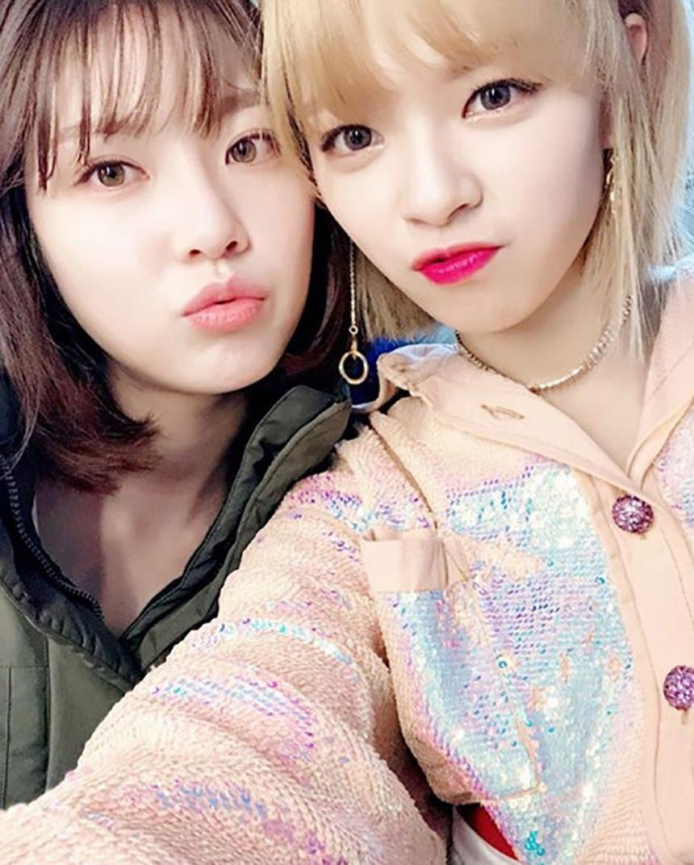 gong seung yeon jeongyeon 3