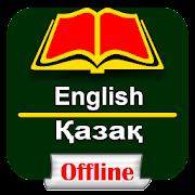 English Kazakh Offline Dictionary