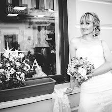 Wedding photographer Aleksandra Zayceva (AZaice8717). Photo of 30.01.2015