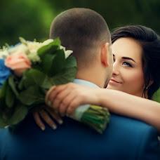 Wedding photographer Vitaliy Kozin (kozinov). Photo of 14.06.2017