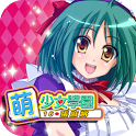 Cute Girlish Mahjong 16 icon