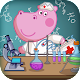 Hippo Doctor: Hospital Laboratory (game)