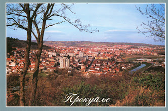 Photo: Прокупље-Панорама Аутор: Радмило Хаџи-Манић, Место: Прокупље, Издавач: Прадо 2003.